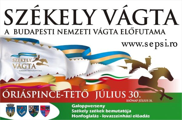 SZOMBAT - Székely Vágta / Duna TV élő közvetítés